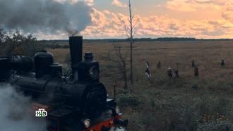 На съемках сериала «Хождение по мукам» применили чудеса железнодорожной техники