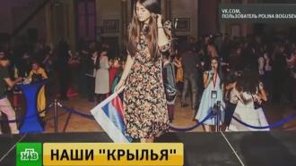 Россиянка Полина Богусевич победила на «Детском Евровидении— 2017»