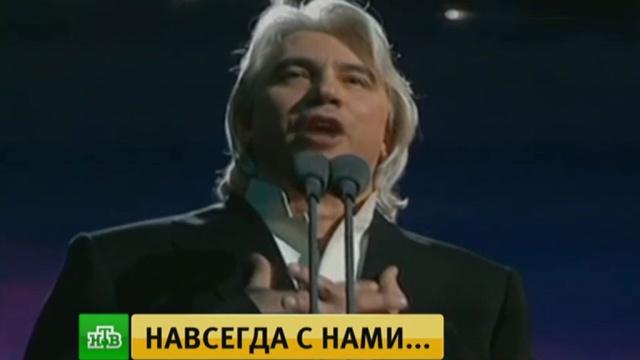 «Он снова собрал аншлаг»: Хворостовского проводили в последний путь аплодисментами.артисты, знаменитости, музыка и музыканты, похороны.НТВ.Ru: новости, видео, программы телеканала НТВ