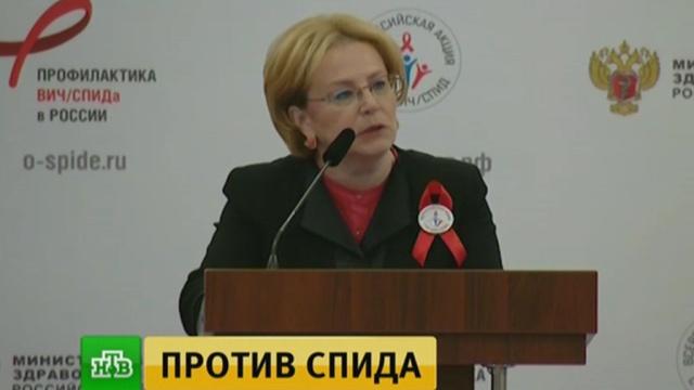 В России почти остановили передачу ВИЧ-инфекции от матери ребенку.болезни, ВИЧ, медицина, Минздрав.НТВ.Ru: новости, видео, программы телеканала НТВ