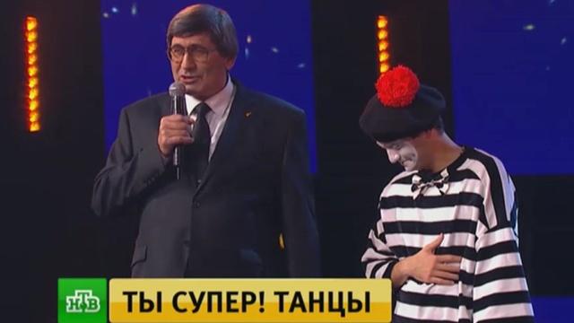 Участник «Ты супер! Танцы» благодаря проекту обрел семью.НТВ, Ты супер Танцы, дети и подростки, фестивали и конкурсы, шоу-бизнес, эксклюзив.НТВ.Ru: новости, видео, программы телеканала НТВ