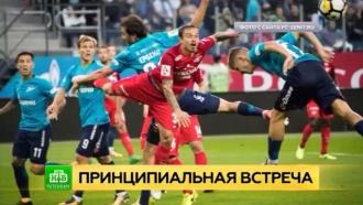 Букмекеры осторожно оценивают шансы на победу двух принципиальных соперников в РФПЛ