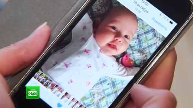 На Сахалине трехмесячная девочка умерла вбольнице из-за «занятости» врачей.Сахалин, врачебные ошибки, дети и подростки.НТВ.Ru: новости, видео, программы телеканала НТВ