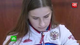 Мать забрала угимнастки Гришиной квартиру вМоскве ивсе деньги
