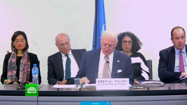 ВЖеневе начался новый раунд межсирийских переговоров.Женева, ООН, Сирия, переговоры.НТВ.Ru: новости, видео, программы телеканала НТВ