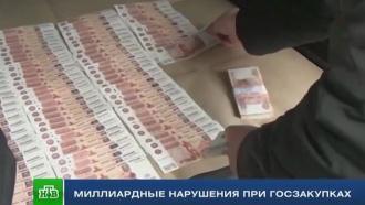 В ОНФ рассказали об «индексе расточительности чиновников»