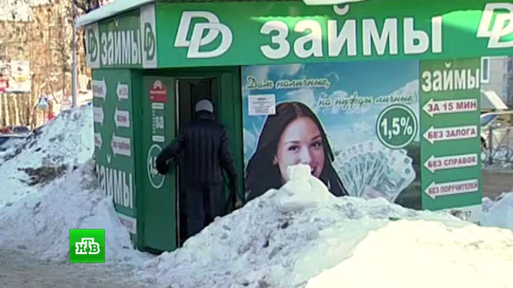 кредит на 100 тысяч рублей без справки о доходах