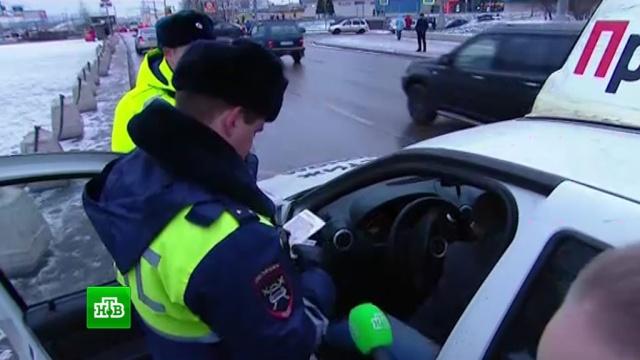 Абсолютный рекорд: в Москве поймали таксиста с долгом по штрафам 6 млн рублей.автомобили, ГИБДД, Москва, такси, штрафы.НТВ.Ru: новости, видео, программы телеканала НТВ