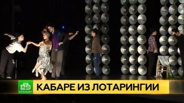 «Дягилев. P.S.» завершается балетным модерном на сцене БДТ.Санкт-Петербург, балет, театр, фестивали и конкурсы.НТВ.Ru: новости, видео, программы телеканала НТВ