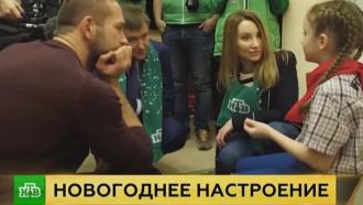 Дед Мороз и НТВ исполнили заветные мечты воспитанников казанского приюта