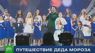 Дед Мороз ифиналисты вокального конкурса «Ты супер!» устроили музыкальный праздник вКазани