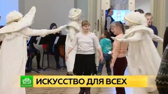 Особенным детям показали «Щелкунчика» в Эрмитаже.балет, благотворительность, дети и подростки, инвалиды, Санкт-Петербург, театр, Эрмитаж.НТВ.Ru: новости, видео, программы телеканала НТВ