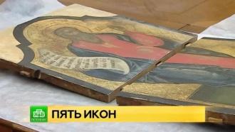 Минкульт пополнил фонды Эрмитажа контрабандными иконами