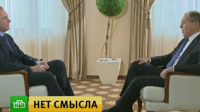 Лавров: существование НАТО поддерживается искусственно.Лавров, НАТО, ОДКБ, интервью.НТВ.Ru: новости, видео, программы телеканала НТВ