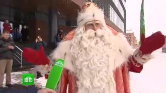 Дед Мороз икоманда НТВ приехали вНижний Новгород