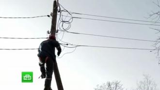 На Камчатке началось массовое отключение света итепла удолжников