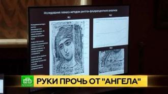 Ученые Русского музея запретили транспортировать «Ангела»