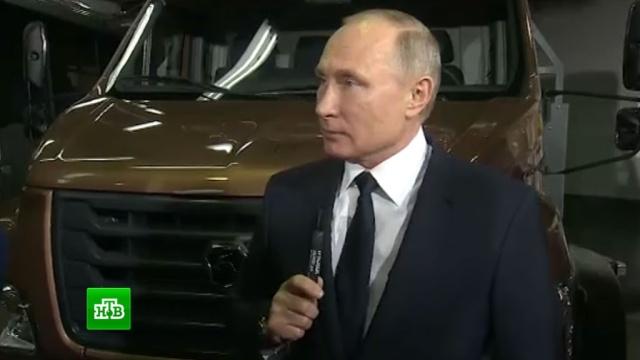 Путин: РФ не будет бойкотировать Олимпийские игры вПхёнчхане.Олимпиада, Путин, допинг, скандалы, спорт.НТВ.Ru: новости, видео, программы телеканала НТВ