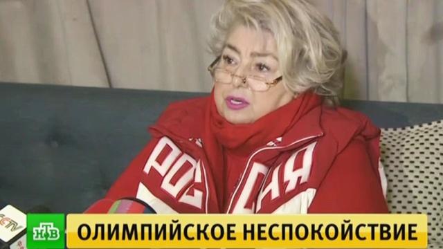 «Убийство национального спорта»: спортсмены и тренеры комментируют решение МОК.МОК, Олимпиада, допинг, скандалы, спорт.НТВ.Ru: новости, видео, программы телеканала НТВ