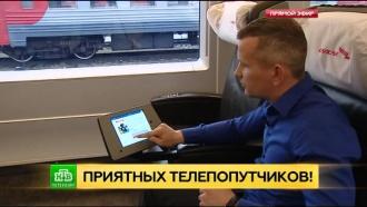 Пассажиры «Сапсана» увидят самые популярные телепроекты <nobr>«Газпром-медиа»</nobr>