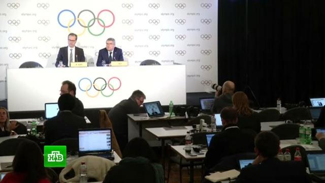 Спортивный юрист призвал МОК кответу за дискриминацию россиян.МОК, Олимпиада, допинг, скандалы, спорт.НТВ.Ru: новости, видео, программы телеканала НТВ