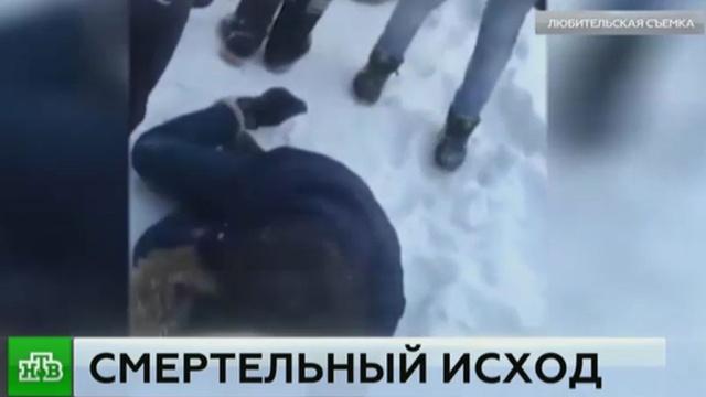 ВКрасноярске скончалась избитая одноклассницей школьница.дети и подростки, драки и избиения, школы.НТВ.Ru: новости, видео, программы телеканала НТВ