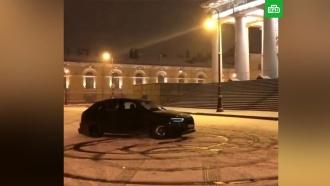 Петербургская полиция наказала мажора, устроившего <nobr>дрифт-шоу</nobr> уБиржи