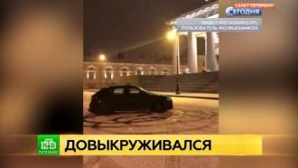 «Упражнения» висполнении сибирского мажора на Audi
