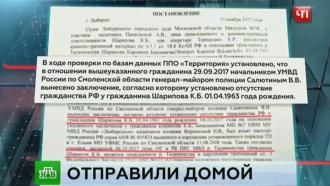 Из России выдворили главу «Таджикских трудовых мигрантов»