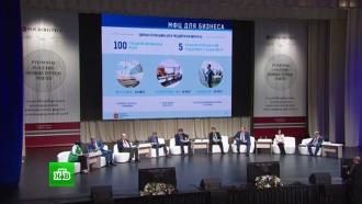 На выездной сессии ПМЭФ в Калининграде обсудили узнаваемость брендов РФ за рубежом