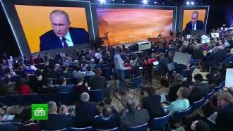 Путин ответил на 65вопросов почти за 4часа