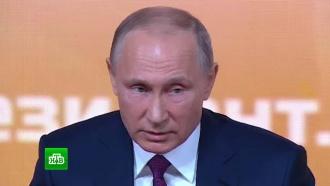 Бизнес, налоги, пенсии: главные экономические заявления Путина