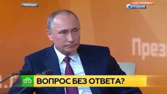 Путин ответил на вопрос о запредельных счетах за ЖКХ в военных городках Ленобласти