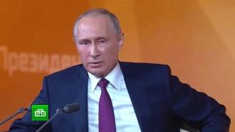 Путин с легкостью парировал провокационные вопросы на пресс-конференции