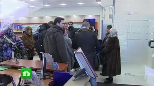 Совладелец «Промсвязьбанка» прокомментировал «претензии» ЦБ.Центробанк, банки, экономика и бизнес.НТВ.Ru: новости, видео, программы телеканала НТВ