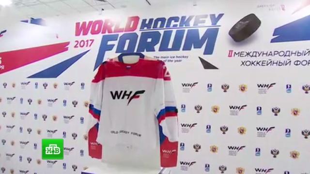 В Москве открылся Международный хоккейный форум.Азия, спорт, хоккей.НТВ.Ru: новости, видео, программы телеканала НТВ