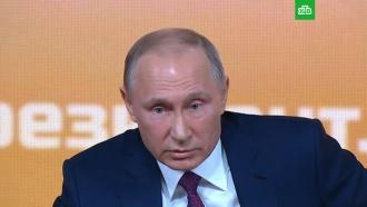 «За уровнем здравого смысла»: Путин оподходе США кРоссии, КНДР иИрану