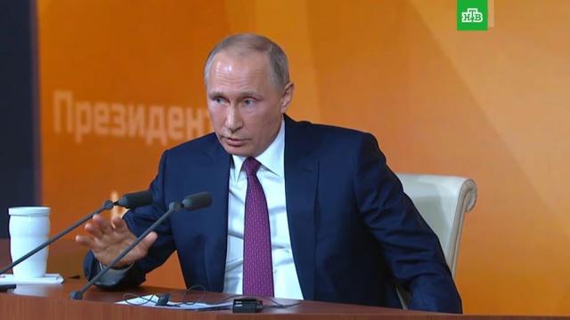 Путин удовлетворен работой российского правительства.Путин, СМИ, журналистика, правительство РФ.НТВ.Ru: новости, видео, программы телеканала НТВ