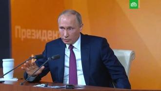 Путин удовлетворен работой российского правительства