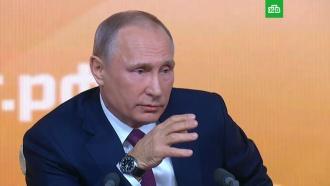 Путин призвал освободить россиян от задолженности по налогам