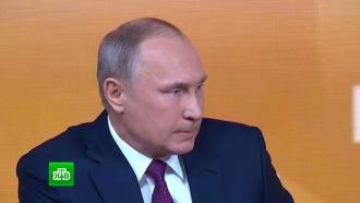 «Блестящие показатели»: Путин констатировал рост российской экономики