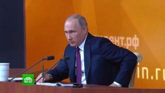 «Хватай чемоданы, вокзал уходит»: Путин упрекнул журналистов впривычке сгущать краски