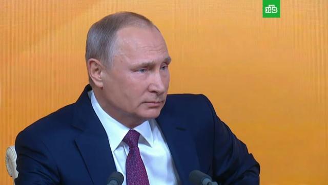Путин: главная цель власти— повышение доходов россиян.Путин, выборы, президент РФ, экономика и бизнес.НТВ.Ru: новости, видео, программы телеканала НТВ