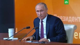 Путин: проблем вЖКХ больше, чем решений