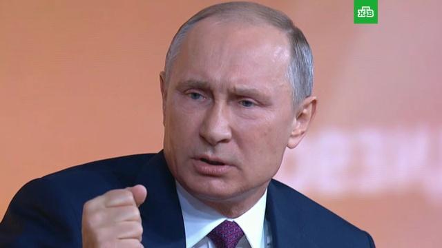 Путин решил идти на выборы как самовыдвиженец.журналистика, Путин, СМИ.НТВ.Ru: новости, видео, программы телеканала НТВ