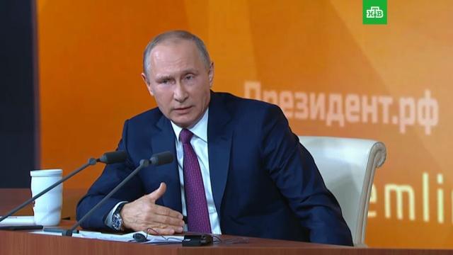 «Нужна реальная повестка дня»: Путин ответил на вопрос об оппозиции.Путин, выборы.НТВ.Ru: новости, видео, программы телеканала НТВ