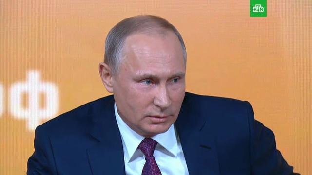 Путин: миф оручном управлении страной сильно преувеличен.Путин, СМИ, журналистика.НТВ.Ru: новости, видео, программы телеканала НТВ