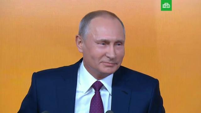 «Путин бабай»: президент заинтересовался плакатом журналистки из Татарстана.Путин, СМИ, журналистика.НТВ.Ru: новости, видео, программы телеканала НТВ