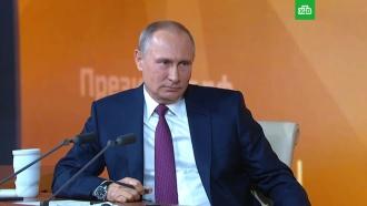 Путин рассказал острахе США перед российскими СМИ