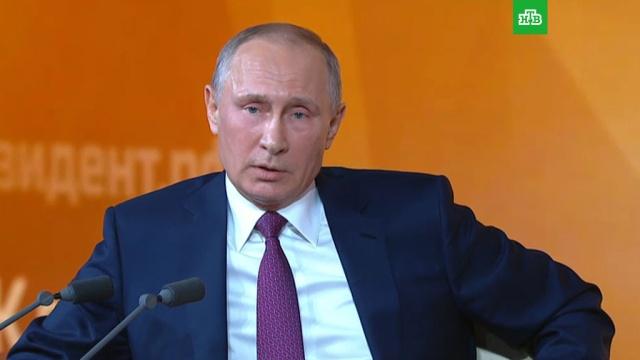 «Мог бы и прийти»: Путин прокомментировал неявку Сечина в суд.журналистика, Путин, СМИ.НТВ.Ru: новости, видео, программы телеканала НТВ